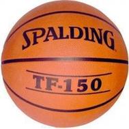 SPALDING TF 150, фото 1